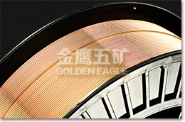 Dây hàn Aluminum Bronze CuAl10