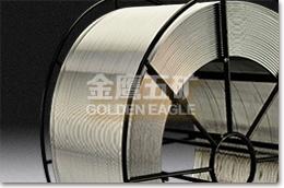 Dây hàn Mig Nhôm Aluminum Wire ER1060