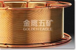 Dây hàn Nickel Aluminum Bronze CuAl9Ni5
